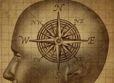 компас 1